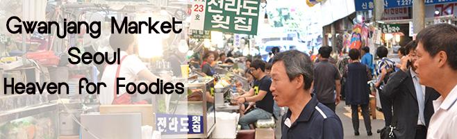 gwanjang market in seoul