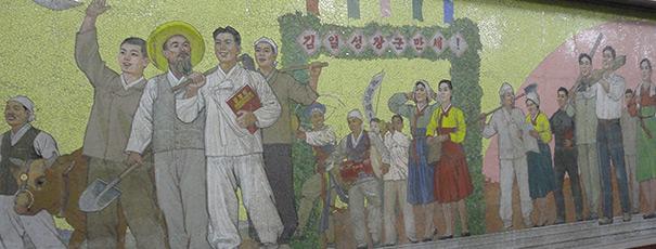 first impression of North Korea (D.P.R.K), North Korea Subway Art